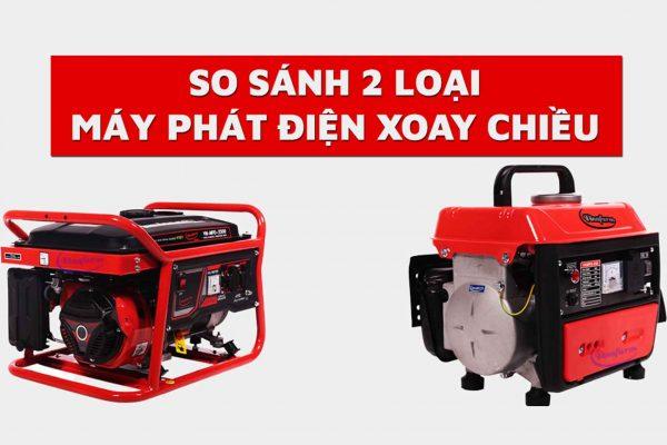 Các loại máy phát điện xoay chiều ba pha một pha